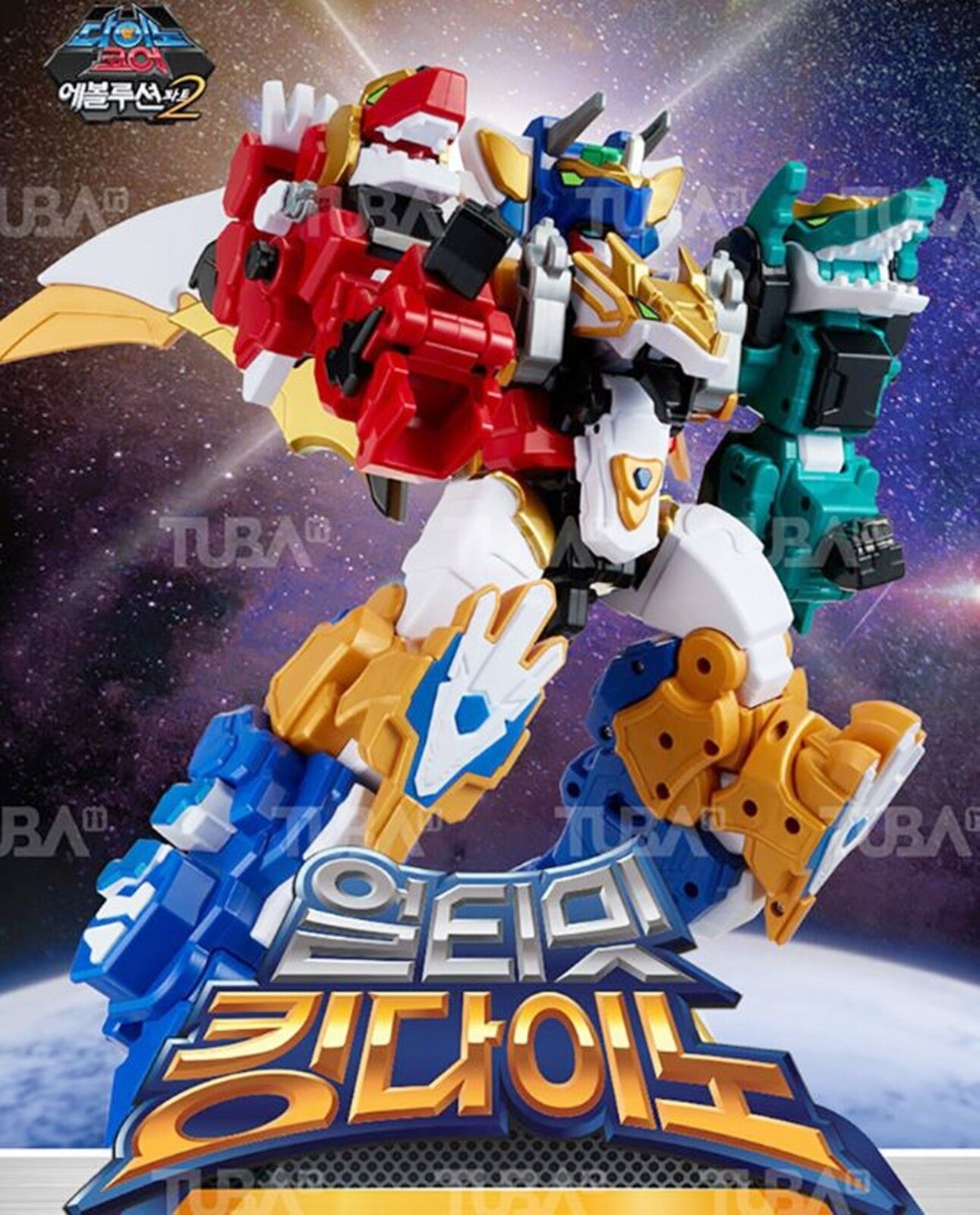 Dino Core ULTIMATE KING DINO Evolution 2 Mega D-Fighter Transformer Robot 4 IN 1