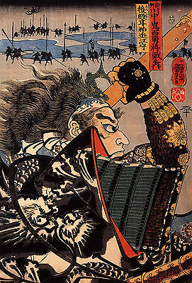 Japanese Reproduction Woodblock Print  Samurai Warrior 14 on A4 Canvas Paper