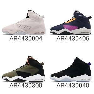 8cbd4efbe0b8 Nike Jordan Lift Off Hi Men Basketball Shoes Sneakers Trainers Pick ...