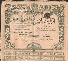 Société d'HERACLEE 1897 (EMPIRE OTTOMAN) (R)