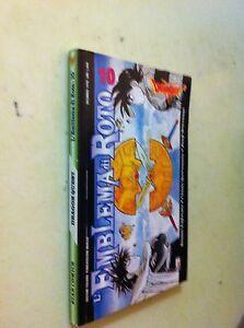 dragon-quest-N-10-l-039-emblema-di-roto-star-comics