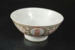 A7522: Korean Lý Dynasty Red painting Flower Poetry pattern DESSERT BOWL/dish