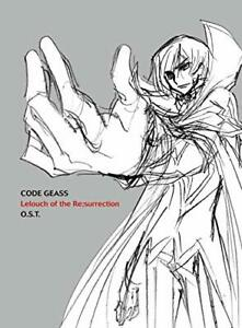 CD-CODE-GEASS-Code-Lelouch-of-the-Resurrection-OST-Limited-Edition-NEW
