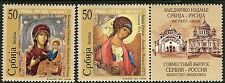 0328 SERBIA 2010 - Art - Icons - Joint Issue Serbia - Russia - MNH Set + Label