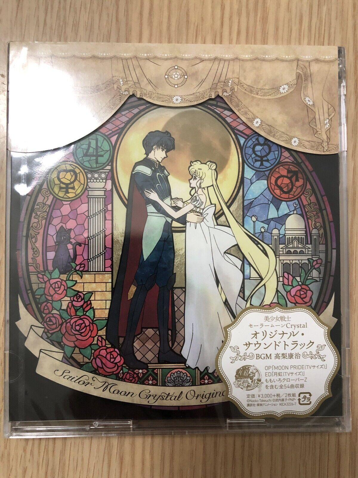 Pretty Guardian Sailor Moon Crystal Original suonotrack CD  Pouch Japan