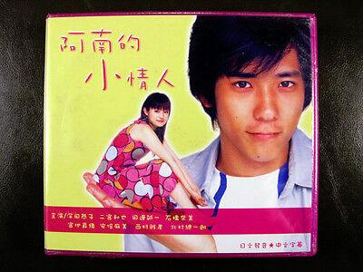 Japanese Drama Minami's Lover 2004 VCD