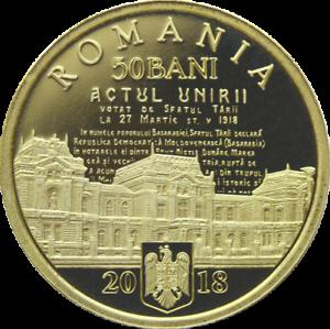 ROMANIA-50-bani-2018-coin-Rumanien-PROOF-UNION-of-BASARABIA-Bessarabia-FREE-S-amp-H