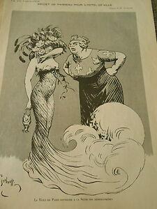 Projet-de-Panneau-pour-l-039-Hotel-de-Ville-La-Seine-dessin-Gerbault-Print-1910