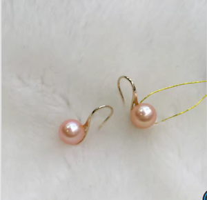 Charmant 9-10 mm South Sea Round Or Rose Pearl Earring 14k