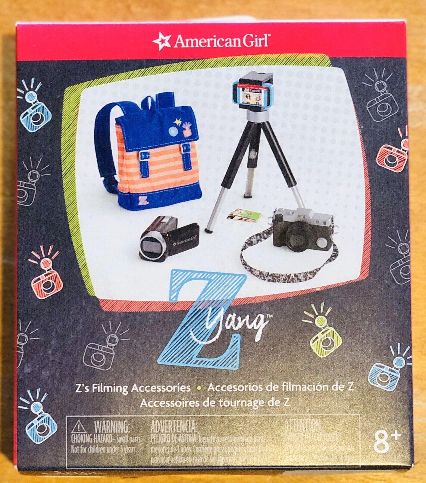 "American Girl Z Yang's Media Kit Brand New in Box International Shipping NIB 18"""
