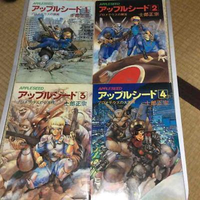 Appleseed Apple Seed Manga Comic Complete Set 1 4 Shirow Masamune Japan Book Ebay