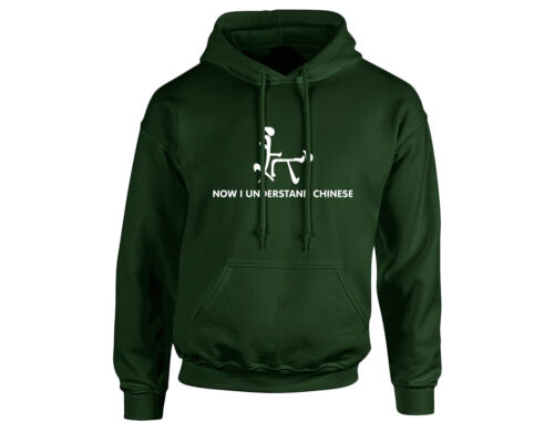 8 Colours Now I Understand Chinese Unisex Hoodie