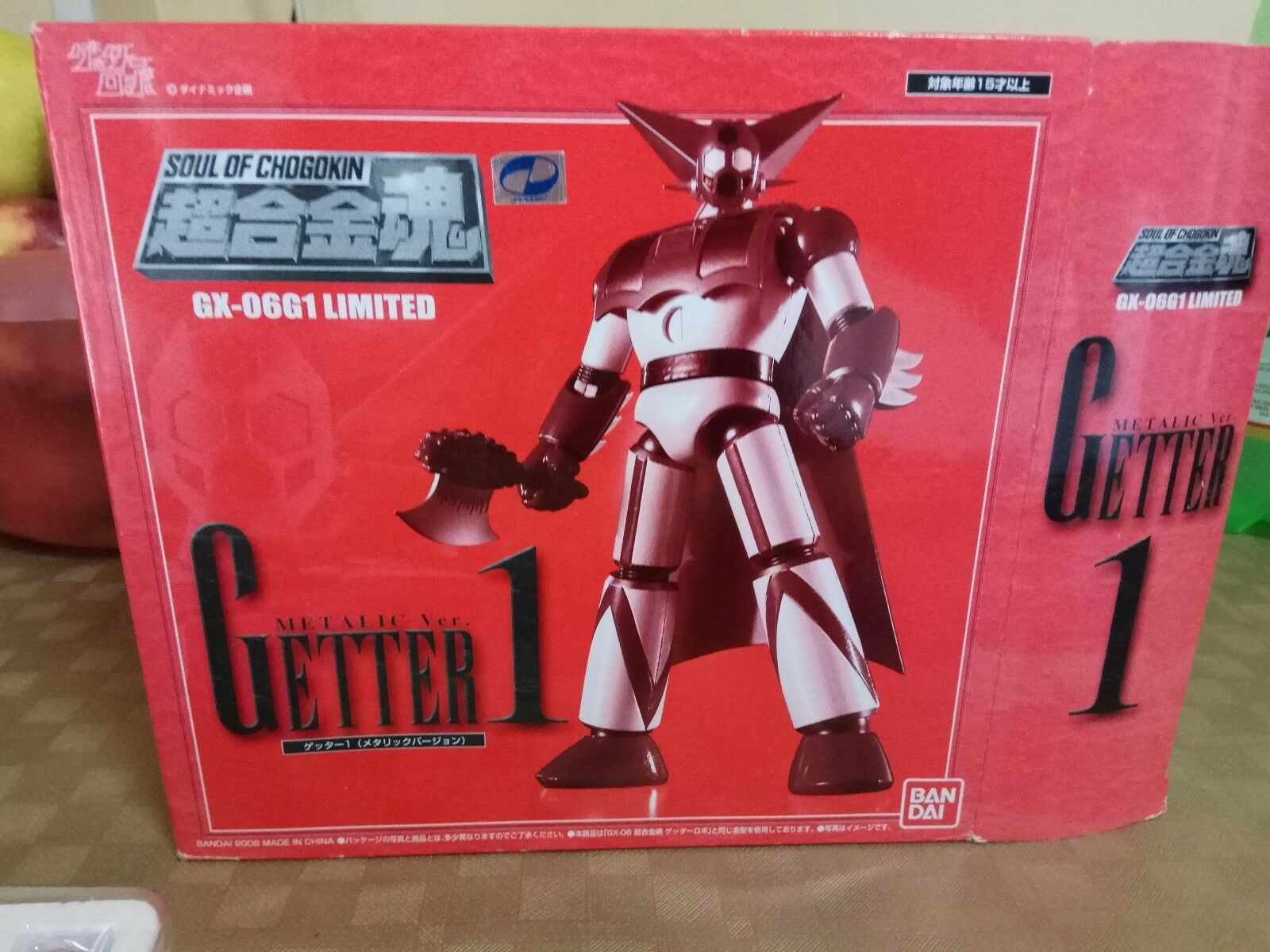 GETTER 1 GX-06G1 LIMITED DANDAI