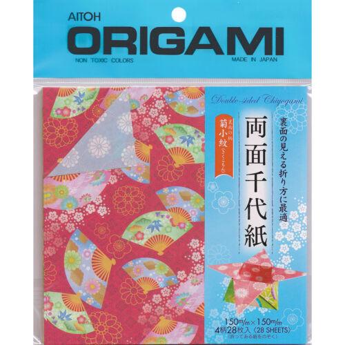 Origami Books Kits /& Paper Trending Now