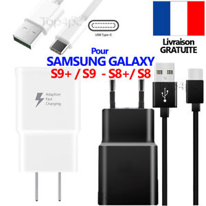 CABLE-USB-TYPE-C-SYNCHRO-CHARGEUR-POUR-SAMSUNG-GALAXY-S8-S9-PLUS-NOTE-8-NOTE-9
