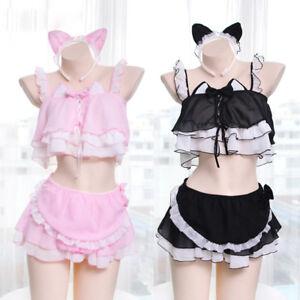 Kawaii Sexy Women Lingerie Set Lolita Cat Girls Ruffle Camisoles Underwear  Set | eBay