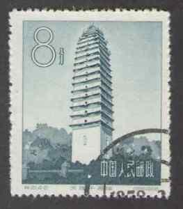 PRC. 338. S22-1. 8f. Qianxum Pagoda, Dali. CTO. NH. 1958