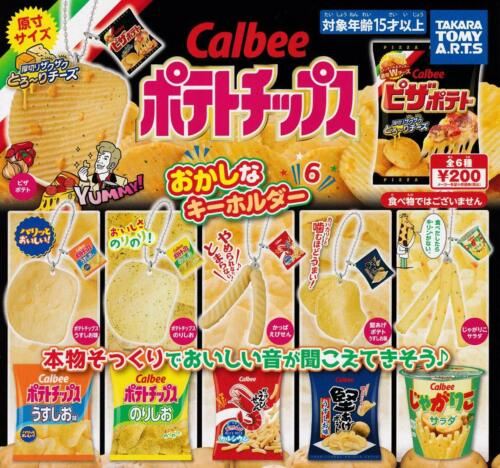 TTA Calbee potato chips funny Keychain 6 Gashapon 6 set key holder capsule toys