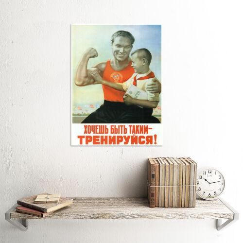 PROPAGANDA USSR SOVIET COMMUNISM HEALTH SPORT MUSCLE POSTER ART PRINT BB2765B
