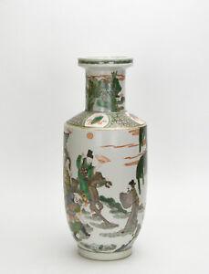 Vintage-Chinese-Famille-Verte-Wucai-Figure-Rouleau-Porcelain-Vase-Marked