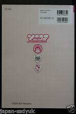 "JAPAN Nitroplus: ""Super Sonico Shashinshuu"" SoniComi Art Book"