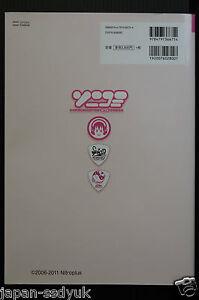 SoniComi-Art-Book-Super-Sonico-Shashinshuu-Nitroplus-Japan-2011