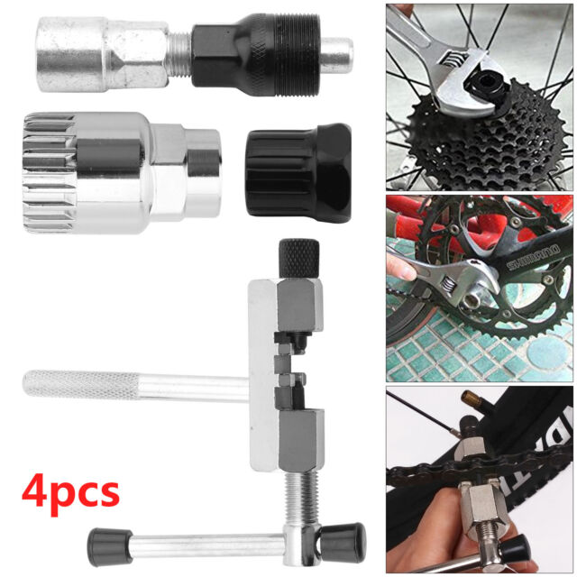Mountain Bike Bicycle Crank Chain Axis Extractor Removal Repair Tool S