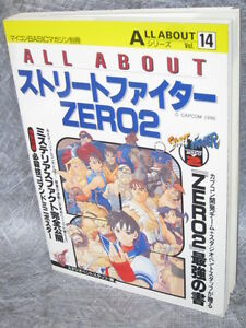 STREET-FIGHTER-ZERO-2-All-About-14-Guide-Book-CAPCOM-1996-DP