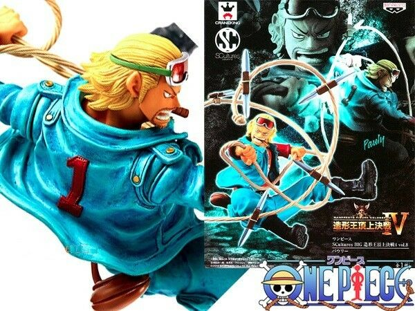 ☀ One Piece Paulie Pauly Banpresto SCultures Colosseum Zoukei Figure Figurine ☀
