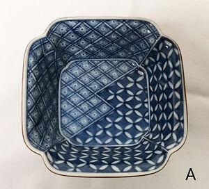 Vintage-Kozan-Gama-Kiln-Blue-White-Brown-Rim-Porcelain-Bowl-Japan-Diamond-Weave