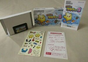 Gameboy-Advance-GBA-Legend-of-Starfy-2-Nintendo-Legendary-box-manual-Japan