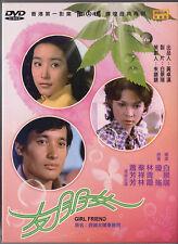 Girlfriend (女朋友 / HK 1974) DVD TAIWAN