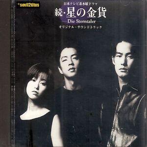 Japanese-CD-OST-1996-Sakai-Noriko-Takenouchi-Yutaka-Die-Sterntaler-3089