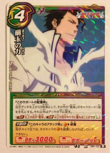 J-Heroes J3 Bleach Miracle Battle Carddass 085/102 R AS03
