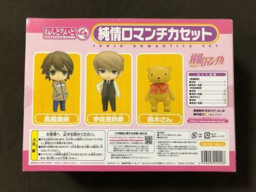 Junjo Romantica Junjou Misaki Suzukisan Akihiko Nendoroid Petit Figure set Japan