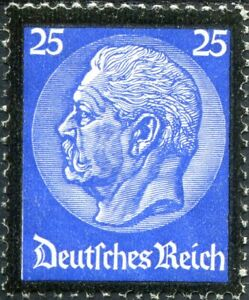 ALLEMAGNE-REICH-N-508-NEUF