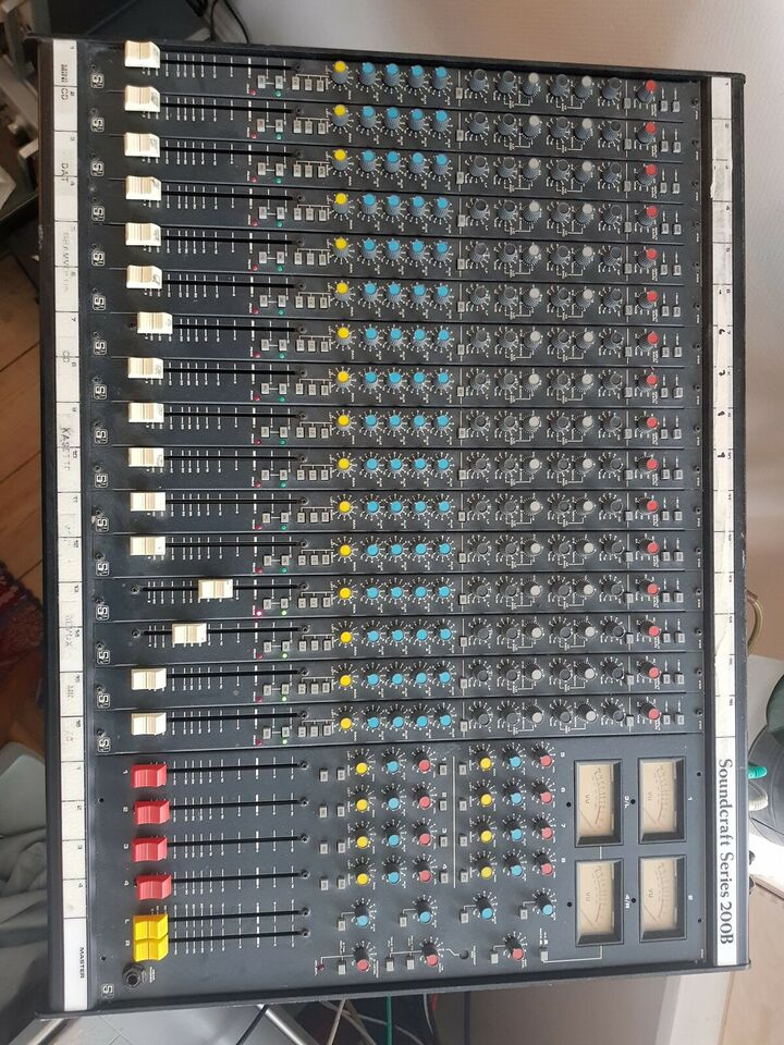 Soumdcraft Series 200B 16 kanals, Soumdcraft Series 200B