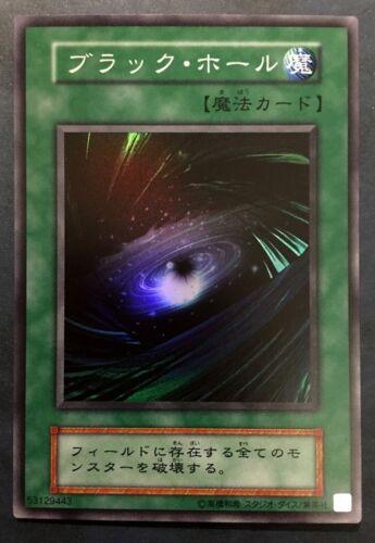 Japanese Dark Hole Vol.1 Super Rare Reprinted No Ref MINT Yu-Gi-Oh