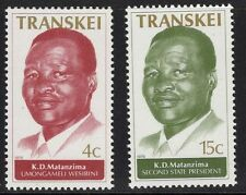 TRANSKEI SG52/3 1979 INAUG OF SECOND STATE PRESIDENT MNH