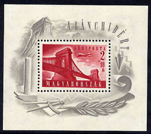 HUNGARY-1948-Reconstruction-of-Chain-Bridge-1st-block-MNH