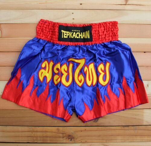 Muay Thai Kick Boxing Shorts Trunks Pants Flame Strip Satin XL 3XL