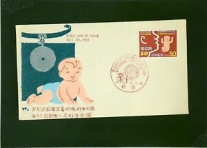 Japon-1965-BABY-question-FIRST-DAY-COVER-Z2038