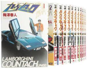 Prison School comic 1-28 vol Manga Anime Japanese Otaku book Complete set