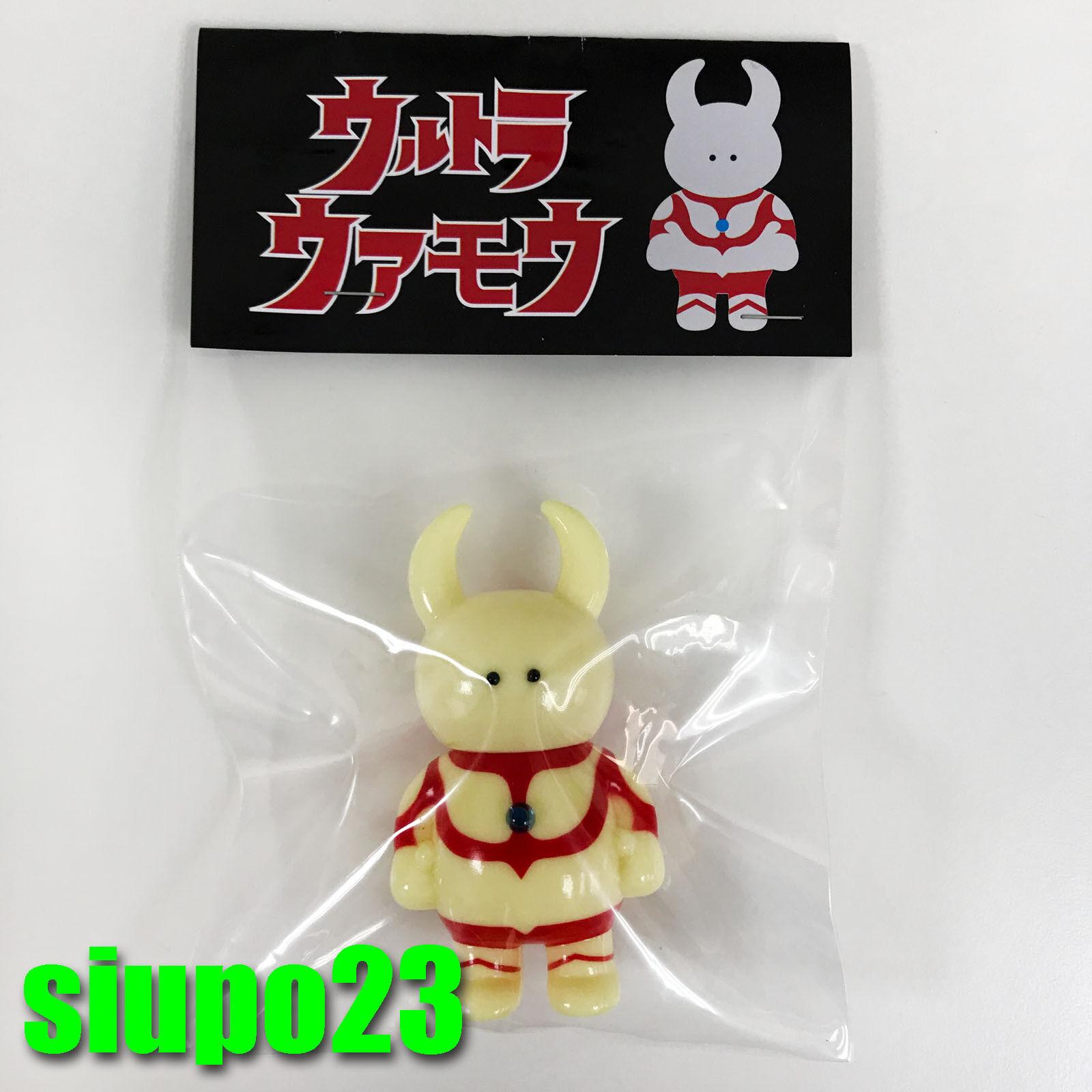 Ayako Takagi UAMOU    Uamou x Ultraman Pastel color Version 4pc bd81bd