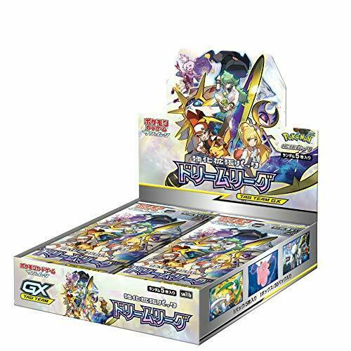 Pokemon Card Game Sun Moon Expansion Pack Dream League Booster Box Japan For Sale Online Ebay
