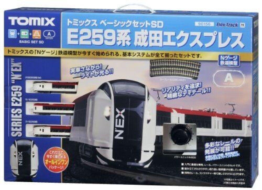 TOMIX N gauge 90156 Basic Set SD E259 system N'EX F/S
