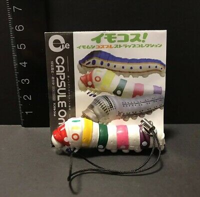 Kaiyodo Japan Exclusive Common Map Butterfly Caterpillar Figure Bag Strap