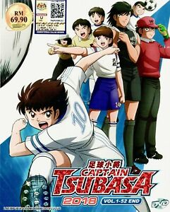 2018-Captain-Tsubasa-chapitre-1-52-fin-5-DVD-Set-anglais-sous-titre