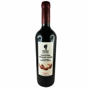 Glekhuri Rotwein Kisiskhevi Saperavi Qvevri 0,75L  georgischer Wein trocken