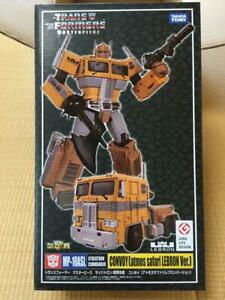 Transformers-Masterpiece-Convoy-atmos-safari-LEBRON-Ver-Figure-Takara-Tomy